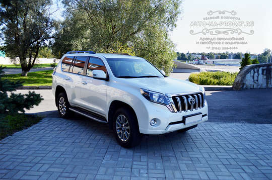 Toyota Land Cruiser Prado (Тойота Лэнд Крузер Прадо)